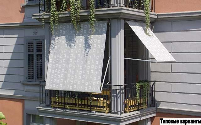 Защита окна от дождя